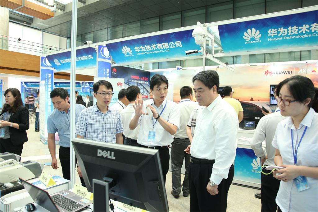 第三届中国机场安保论坛现场技术展